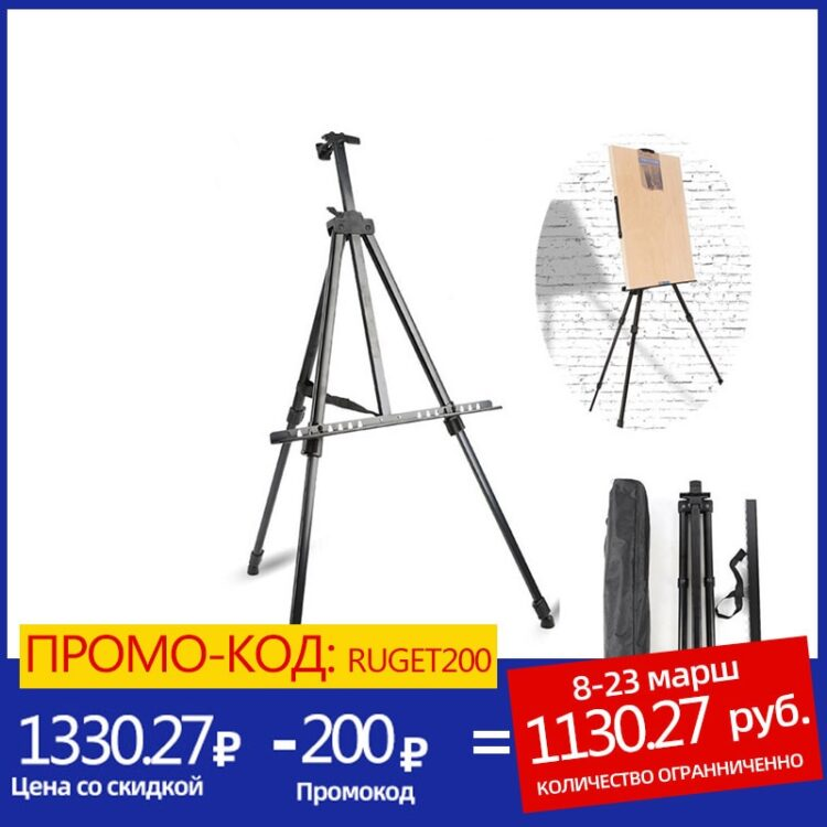 Portable Metal Easel Adjustable Sketch Travel Easel Thicken Triangle Aluminum Alloy Easel Sketch Drawing For Artist Art Supplies